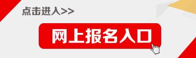 2020中国邮政储蓄银行总行校园招聘